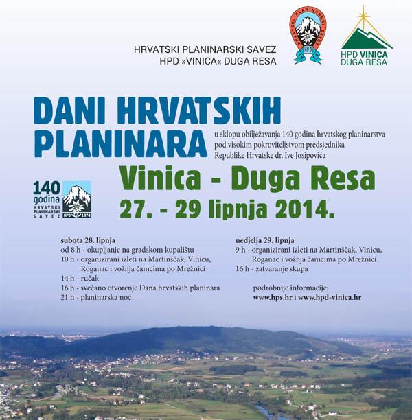 DHP2014-02
